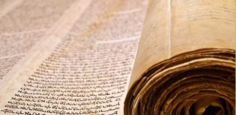 What three languages was the Bible written in?